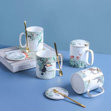 Animal ceramic golden hand jungle Nordic afternoon coffee cup 380ml mug and spoon with cover set