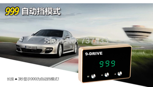 Image 3 - Car electric drive throttle controller for car modify tune grooming pedalbooster command for Toyota FJ