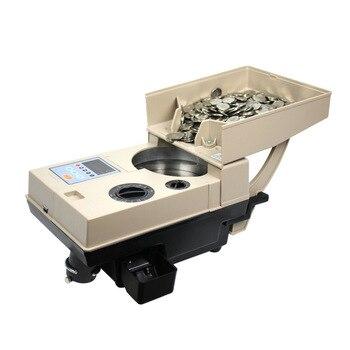 Yt-518 yüksek hızlı bozuk para ayırıcı bozuk para ayırıcı para sayma makinesi