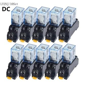 Free Shipping 10set DC 12V 24V  36V 48V 110V 220V  Coil Power Relay LY2NJ DPDT 8 Pin HH62P JQX-13F With Socket Base OK 1