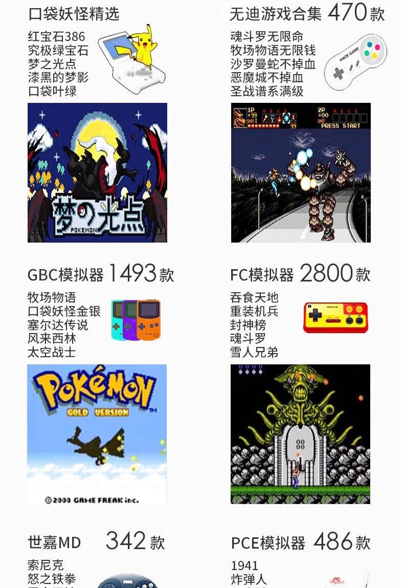 jogo 3000 jogos TV saída de vídeo portátil console