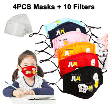 4pcs Masks Reusable Breathable Cotton Protective Kid Mask Cartoon Cute Pm2.5 Anti-dust Mouth-muffle Respirator Face Masks cotton dustproof anime cartoon lucky bear mask combed cotton skull mouth masks half muffle face mask 1 piece