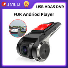 JMCQ USB ADAS Auto DVR Dash Cam HD Für Auto DVD Android Player Navigation Schwimm Fenster Display LDWS G-schock