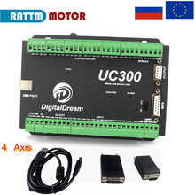 USB Mach3 CNC Controller UC300 NVUM upgrade 3 / 4 / 5 / 6 Axis motion Control Card for CNC milling machine