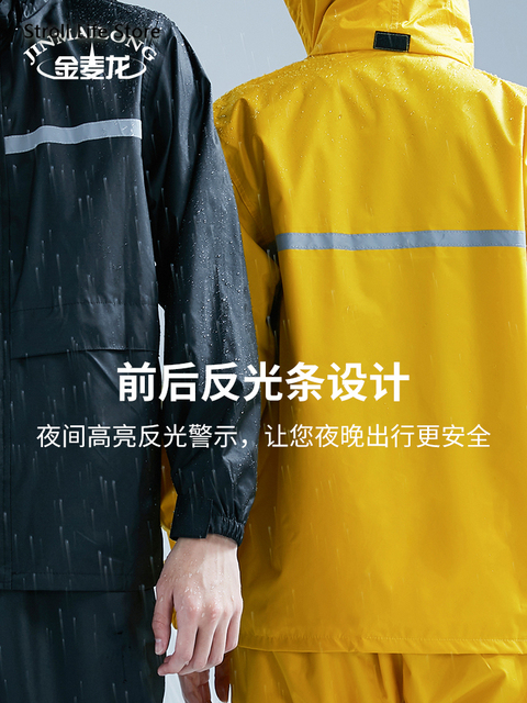Waterproof Poncho Raincoat Rain Pants Suit Male Yellow Women Rain Coat Motorcycle Rain Cover Lovers Capa De Chuva Gift Ideas 4