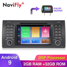 Navifly Android 9 RDS 32G ROM 4G WIFI Car Multimedia player For BMW E39 E53 X5 dvd gps OBD2 DAB+ Steering wheel controls(China)