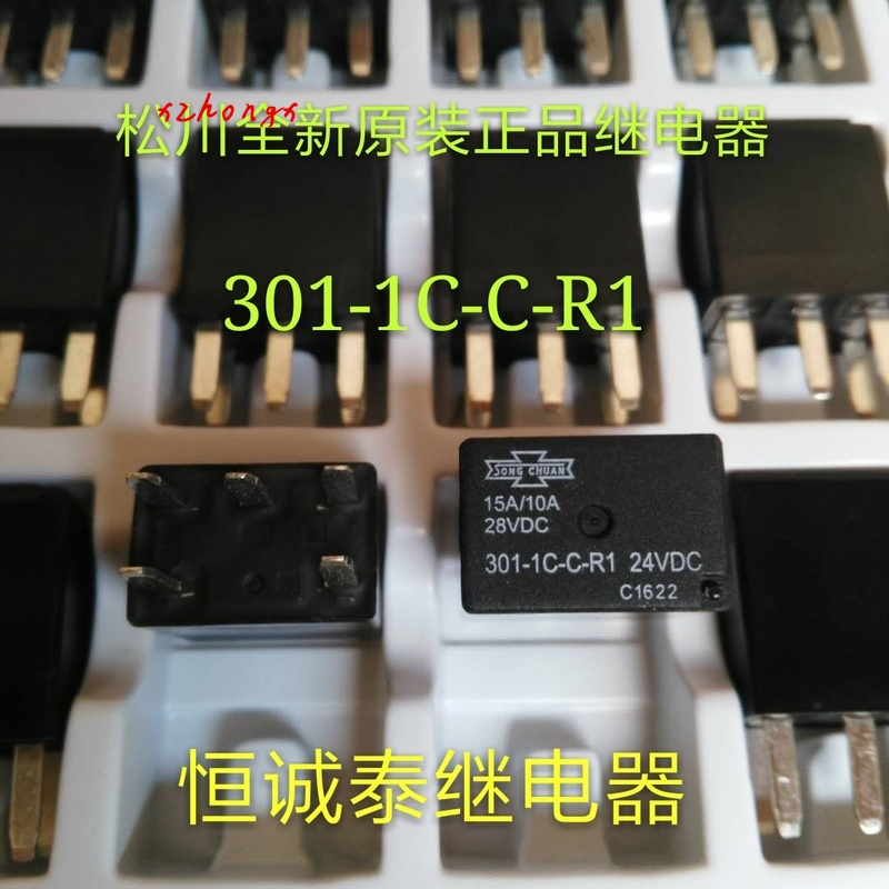 ORIGINAL Songchuan 301-1C-C-R1-U01-12VDC 301-1C-C-R1-U01 Automotive Relay 5pins