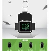 Cargador inalámbrico QI para Apple Watch band 6, 42mm/38mm, iWatch 3, 4, 5, batería externa, Banco de potencia con llavero