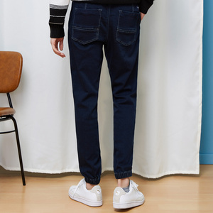 Image 3 - Metersbonwe Straight Jeans Men  Spring Autumn New Casual Youth Trend Loose Jeans Mens Harem Pants
