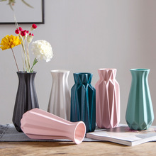 Nordic style ceramic vase fashion breathing flower container living room flower arrangement creative decoration home decorations