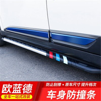 car accessories High quality stainless steel Door Side Body Molding Trim Cover For Mitsubishi Outlander 2016 2019 Car Styling