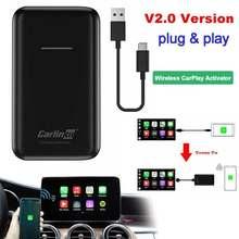 Carlinkit 2,0 USB обновление IOS 13 Apple CarPlay беспроводное автоматическое подключение для автомобиля оригинальный проводной CarPlay к беспроводному Carplay