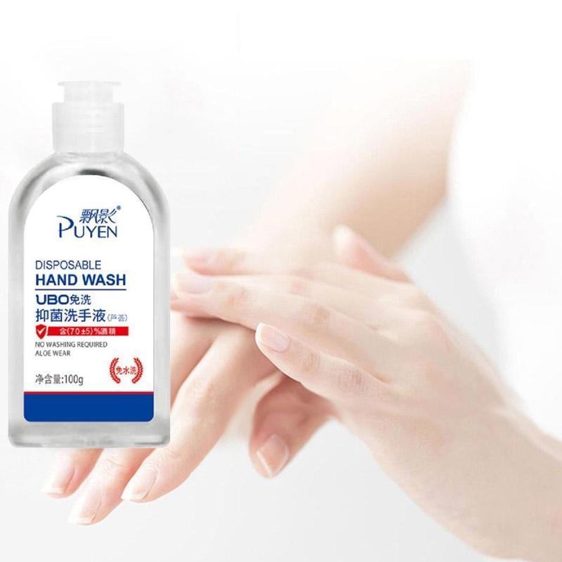 100ml Aloe Instant Portable Hand Sanitizer Gel Bacteriostatic Gel Disinfection Sterilization Liquid Hand Cleaner