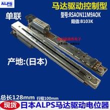 128mm misturador reverb elétrica fader rsa0n11m9a0k b10k slide motor acionamento interruptor de potência dor yamaha ls9m7cl dm1000 dm200