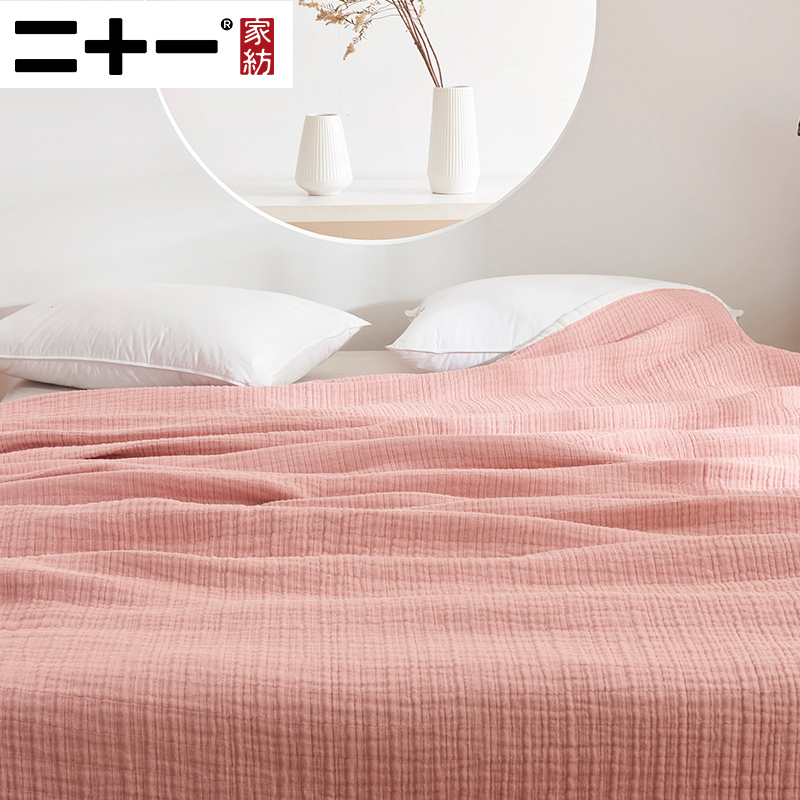 Двадцать один класс полный хлопковый комплект из трех слоев марли Полотенца Стёганое одеяло крашенная в пряже мыть натуральный хлопок ковр... - 3