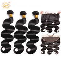 ブラジル実体波 3 バンドル付フロンタル人間の髪織りバンドル閉鎖 13*4 日光レミーヘアエクステンションと閉鎖