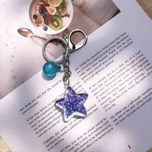 Fancy&Fantasy Hot New Cartoon Sea World Starfish Pearl Shell Keychain Key Chain KeyRing Crystal Pendant Women Gift