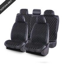 Künstliche wildleder Auto Auto Sitzbezüge Set Universal Automobil Abdeckung Für Toyota Lada Kia Hyundai Lexus Renault BMW Volvo Audi