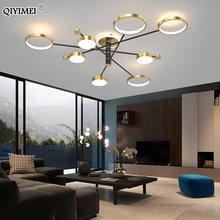 Новая светодиодная люстра Светильники для гостиной столовой
