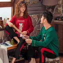 MS Autumn new couple pajamas women autumn and winter cartoon cotton suit men home service