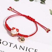 Brazalete con cascabel de cerámica de gato de la suerte para estudiantes novias tejidas a mano brazalete de cuerda de colores rojos