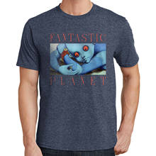 T-Shirt la planète Sauvage, fantastique, Science-Fiction Tiwa & Terr 209