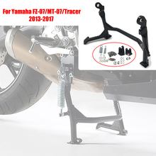 For Yamaha MT 07 FZ 07 2013 2017 Centre Mount Foot Stand Centerstand MT07 MT 07 Tracer FZ 07 13 17