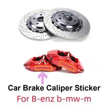 6 шт., наклейки на тормозной суппорт автомобиля для BMW Mercedes Benz AMG A C E B R Class W203 W205 W204, автомобильные товары, аксессуары