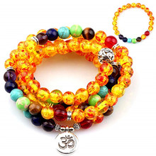 Multi Color 7 Chakra 108 Lava Beads Bracelets Reiki Prayer Charm Strand Bracelet For Women Men
