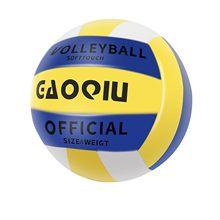 No.5 voleibol portátil inflável do voleibol da camada de superfície de formação de espuma macia para a perda de peso da aptidão dos esportes exteriores voleibol