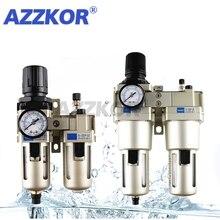 AC3010 4010 5010 Pneumatic Air Source Processor with Regulator Valve Filter Oil Mister Air Compressor Separator Filter Airbrush
