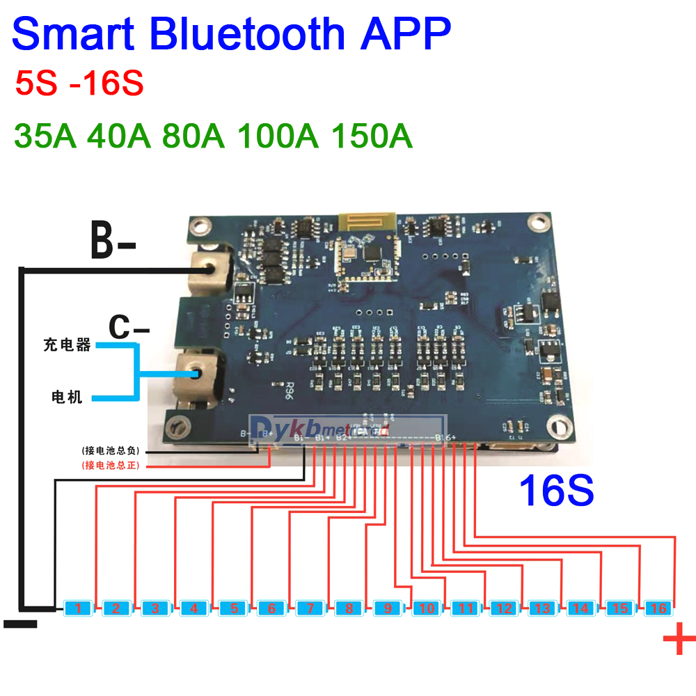 Smart Bluetooth <font><b>5S</b></font>-16S <font><b>40A</b></font> 80A 100A 150A Li-ion Lipo Lifepo4 LTO Lithium Battery Protection Board <font><b>BMS</b></font> APP 6S 7S 8S 10S 12s 13s image