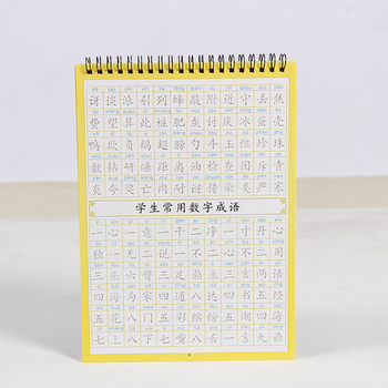 3D Writing Chinese Calligraphy Copybook for Adult Children Exercises Calligraphy Practice Book libros Copybook For Kids chinese calligraphy dictionary book wang xizhi character calligraphy copybook