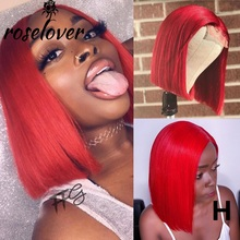 13x6 Lace Front Human Hair Wigs Straight Bob Transparent