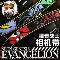 Anime EVA EVANGELION Asuka Langley Soryu Cosplay Camera Shoulder Neck Strap Rope Belt Sling Camera Accessories