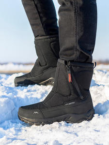 Short Boots Shoes Couple Zipper Warm-Side Cold-Resistance Outdoor Plus Winter Men Cotton