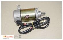 1 silnik/1 para klocek hamulcowy/1SHIFT GRAR COVER / 1 szt. Kolektora dolotowego/1 przekaźnik uruchamiania/2 gumowe etui do JS400ATV