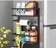 Magnetic Refrigerator Rack Multifunctional Large Refrigerator Rack Iron Metal Storage Rack for Refrigerator Kitchen Bedroom