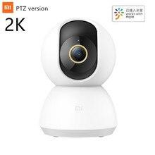 원래 Xiaomi Mijia 스마트 IP 카메라 2K 360 각도 비디오 CCTV 와이파이 나이트 비전 무선 웹캠 보안 캠보기 베이비 모니터