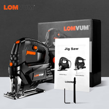 LOMVUM Jigsaw Power Tool Machine Electric Saw With Laser Guide Jig Saw For Metal Wood Steel Cutter Blades For Woodworking(China)