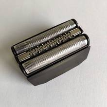 Shaver Replacement Head Razor Accessories for Braun 70B 70S 7 Series for Men