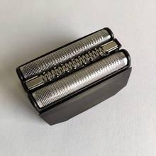 Tıraş makinesi yedek kafa jilet aksesuarları Braun 70B 70S 7 serisi erkekler için