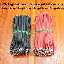 1000 шт/высокотемпературный и высоконапорный Силиконовый Проводящий