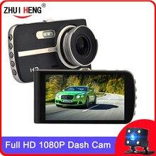 Câmera do carro traço cam carro dvr câmera completa hd 1080p drive gravador de vídeo registrador dashcam dupla caixa dvrs preto