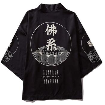 Male Print Kimono Cardigan Cardigan Shirt Blouse Yukata Men Haori Obi Clothes Samurai Clothing Japanese Kimono For Men