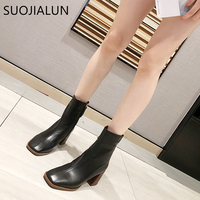 SUOJIALUN Autumn Winter Women Boots Square Toe Solid European Ladies Shoes Martin Boots Elegant Solid High Heel Ankle Boots