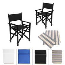 Запасные чехлы для сидений аксессуары защиты стульев набор простых