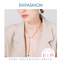 ENFASHION Boho Conch Chain Necklace Women Gold Color Stainless Steel Natural Mother Of Pearl Necklaces Fashion Jewelry P193032