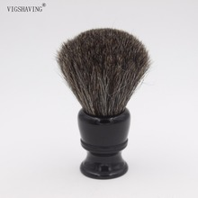 Hot selling resin handle  24mm knot Natural Brown Horse hair shaving brush