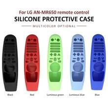Capa protetora de silicone para lg AN-MR600 AN-MR650 AN-MR18BA mr19ba controle remoto, à prova de choque e à prova de poeira